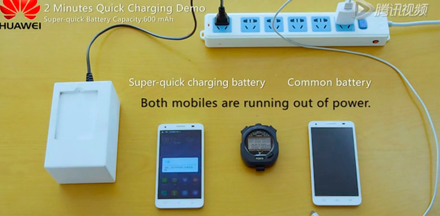 Huawei-fast-charge-battery