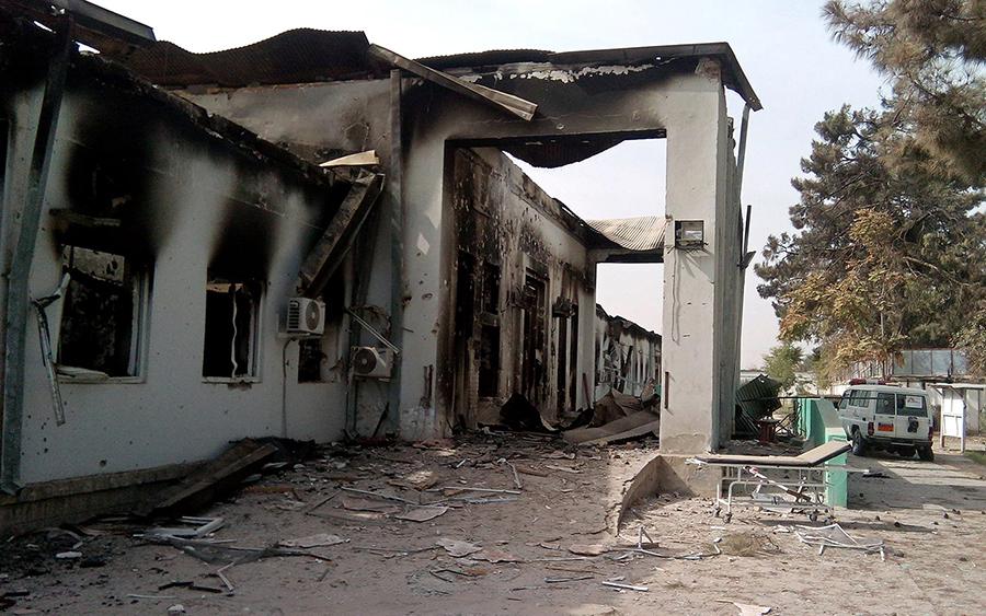 MFS-hospital-bombing