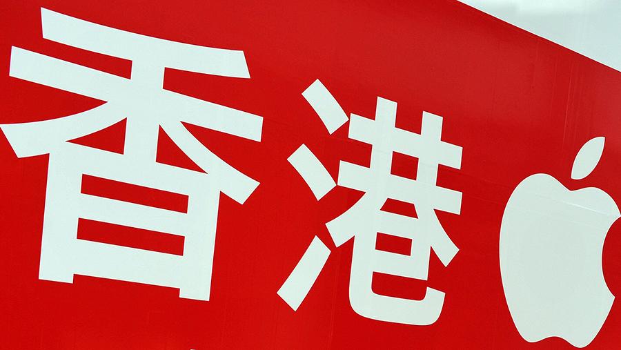 apple-china_regulations