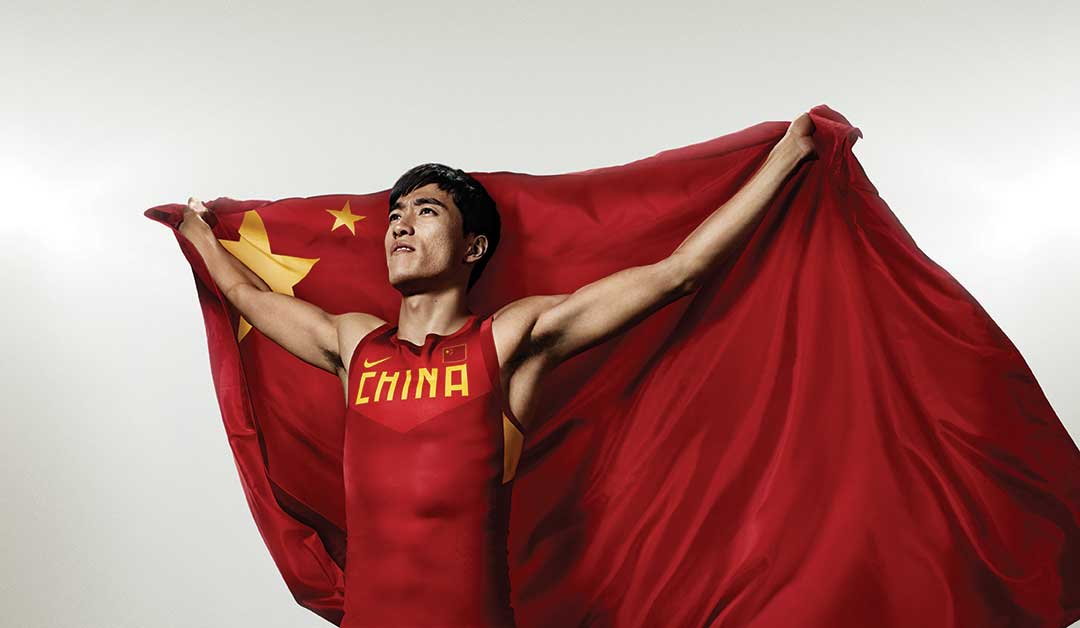 Nike recently unveiled their uniforms for the Chinese team who will be  competing in the London 2012 Olympics. The red uniforms include an array of  ... 7255341c6