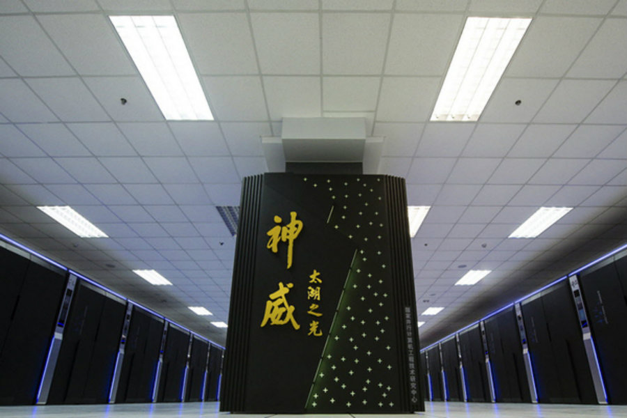 China made a supercomputer that ranked in Top500 as the fastest supercomputer in the world. Photo credit: Li Xiang / Xinhua News Agency / AP / Christian Science Monitor