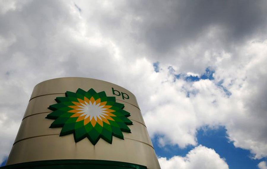BP gas plant